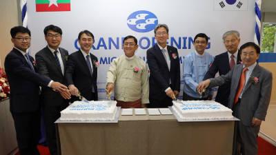 Sh수협銀, 글로벌사업 첫 결실 '미얀마 MFI 법인' 출범