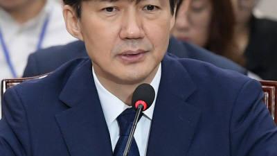 """조국, 민주당 지도부 예방…""""국민에 심려 끼쳐 죄송"""""""