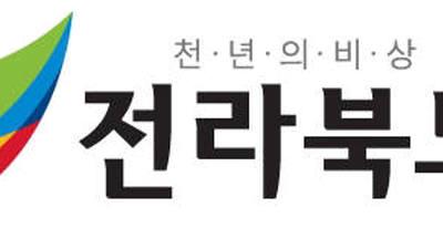 전북도-EBS, 기능성게임·에듀테크 산업 상생 발전 업무협약