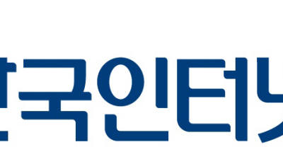 KISA, CCTV 연구 개발 위한 영상데이터 공개