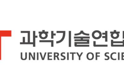 UST, 해외진출기업에 외국인 학생 취업 연결하는 '링크유' 사업 시작