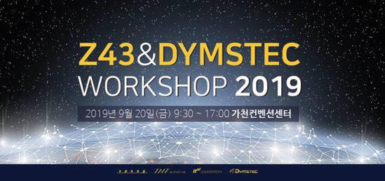 담스테크, 한국인 가상인체 해부학 모델 '뉴로맨' 20일 첫 공개