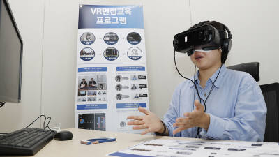 영남대, VR 면접기기 도입한 YU진로취업센터 개소