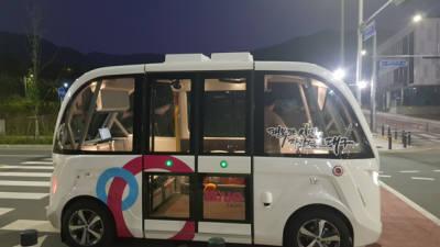 스프링클라우드, '무인 자율주행 셔틀' 국토부 임시운행 허가 획득