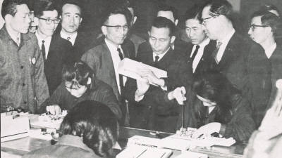 {htmlspecialchars([추억의 ICT산업 사진전]1961년 금성사 부산연지동공장 방문)}