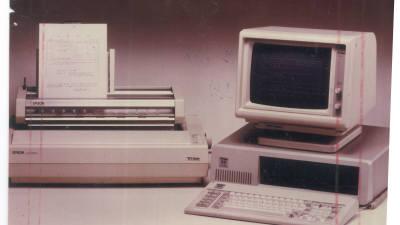 [추억의 ICT산업 사진전]1985년 국내 최초 개인용 컴퓨터
