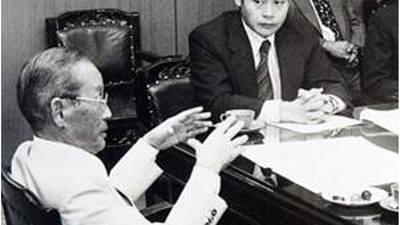 [추억의 ICT산업 사진전]1981년 동경선언 현장