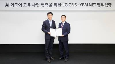 LG CNS-YBM NET, AI 기반 외국어 교육 사업 협력 위한 MOU 체결