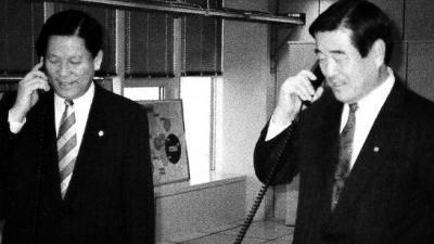 [추억의 ICT산업 사진전]1994년 CDMA 이동전화시스템 시험통화