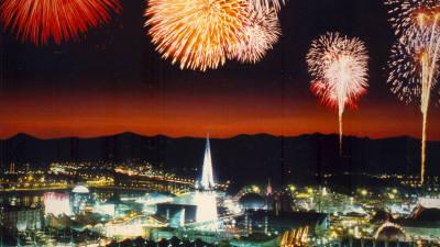 [추억의 ICT산업 사진전]1993년 대전엑스포 야경