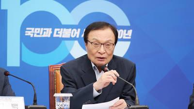 민주당, 창당 64주년 기념식·정기국회 워크숍 잇따라 열고 '총선승리와 재집권' '민생경제 안정' 다짐