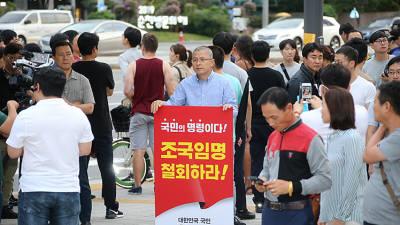 한국당, 19일 송석준·최교일 삭발…조국 사퇴 투쟁 이어간다