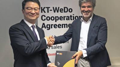 KT, AI 기술 첫 수출··· 'AI 기반 국제전화 불법호 탐지 솔루션' 공급