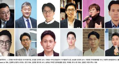 [알림]스마트물류 콘퍼런스 2019