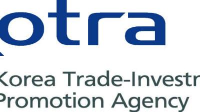KOTRA, 톈진에서 '한-중 에어로 파트너링' 사업 개최