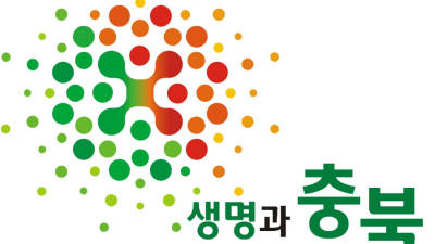 충청북도, 1500억원 규모 바이오 전략 펀드 결성