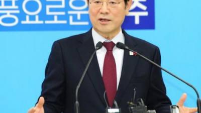 """이용섭 시장 """"광주형 일자리 완성차법인에 '노동이사제' 도입 안할 것"""""""
