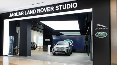 재규어랜드로버, 스타필드 하남에 '재규어랜드로버 스튜디오' 오픈