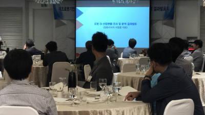 """로봇SI기업 334곳 조사해보니…41.3% """"R&D 지원 절실"""""""