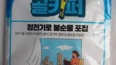 필터테크, '미세먼지 골키퍼' 10월 론칭