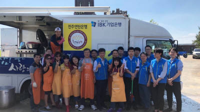 전북연구개발특구본부, 사회공헌 봉사활동 활발