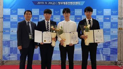 영진전문대학교, 전국 대학생 금형기술대회에서 금상 3개 차지