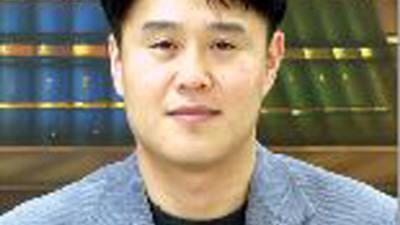 권구락 조선대 교수, 과기부 기초연구실지원사업 선정