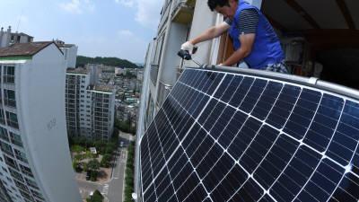 산업부, 태양광 경쟁 입찰 용량 350→500㎿로 확대
