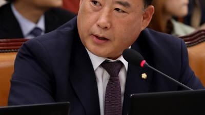 """어기구 의원 """"원자력환경공단, 방폐물 검증·처분 능력 미달"""""""