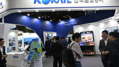 코레일, 대한민국 안전산업박람회서 KTX 시뮬레이터, VR 안전체험관 등 운영