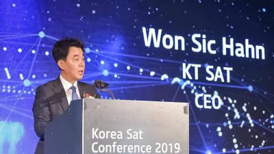 KT SAT, 위성 플랫폼 사업자 도약 선언