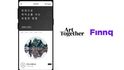 핀크, 아트투게더와 사람·인공지능 협업 작품 펀딩 진행