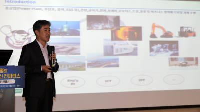 """""""4차 산업혁명 접목 위해 '성공사례' 만들어야""""…제조·서비스 ICT 혁신 콘퍼런스"""