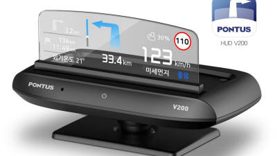 현대폰터스, 스마트폰 내비앱 연동 헤드업디스플레이 출시