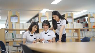 <199>천안여자상업고등학교