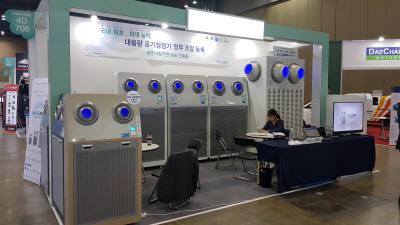 이지렌탈, 안전산업박람회에서 기존 대용량 공기청정기 대비 성능 UP 신제품 6종 첫 선
