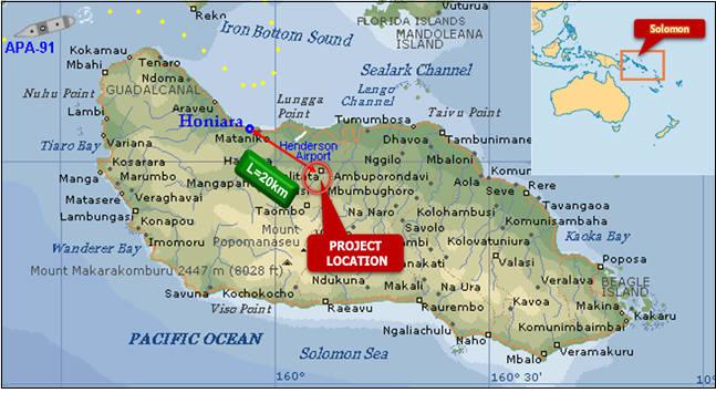 솔로몬 티나 강 수력발전사업 예정지. [자료:한국수자원공사]