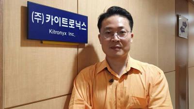 카이트로닉스, '산업용 압력분포측정시스템' 국산화… 2019 한국전자전 출품