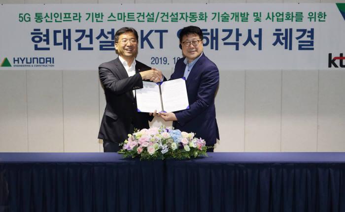 서창석 KT 네트워크전략본부장(왼쪽)과 이석홍 현대건설 R&D센터장이 5G 기반 스마트 건설자동화 기술개발 및 사업화를 위한 양해각서를 교환했다.