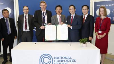 한국탄소융합기술원-英 국립복합재료센터, 탄소소재산업 활성화 업무협약