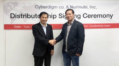 사이버다임, 일본 누리누비와 클라우드 협업툴 판매 파트너십 체결