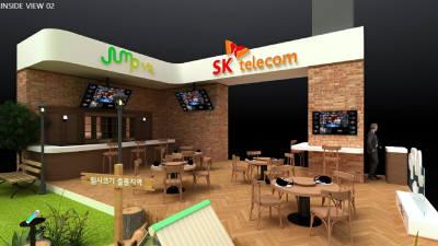 SK텔레콤, 5G 기반 VR·AR 기술 활용 몰입 경험을 선보여