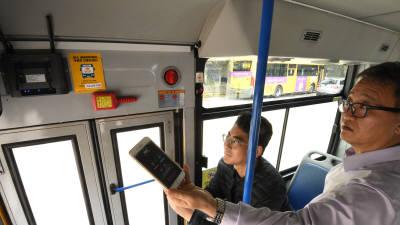 12개 지자체 버스 공공와이파이 설치 완료