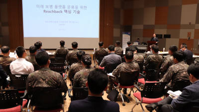 GIST-육군보병학교, 미래융합과학기술그룹 전투발전 세미나 개최