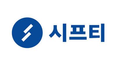 시프티, 클라우드 기반 근태관리 솔루션으로 일본까지 진출