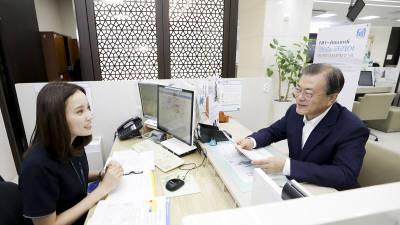 日 대응 '필승코리아펀드 2탄' 몸 사리는 금융권…왜?