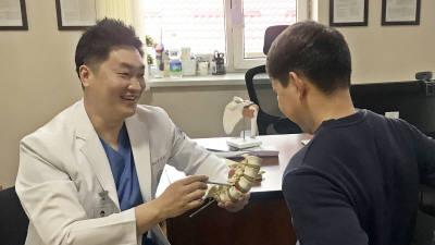 자생한방병원, 키르기스스탄 출장 진료회 진행