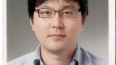제16회 마크로젠 과학자상에 류제황 전남대 교수 선정