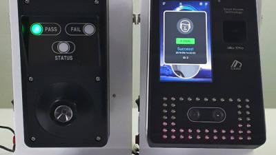 유니온커뮤니티, 얼굴·지문 인증 제품과 연동한 음주 측정 시스템 출시