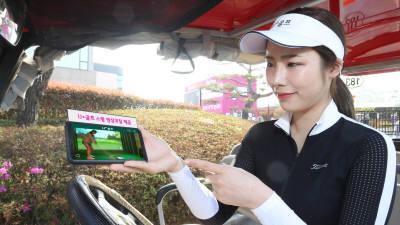 LG유플러스, U+골프에서 영상코칭 프로모션 '쇼미더스윙' 진행